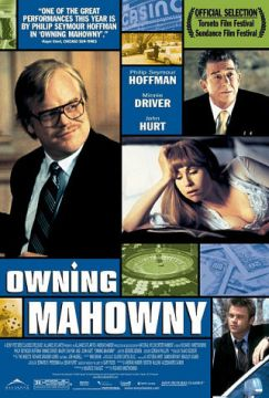 Owning Mahowny DVD cover